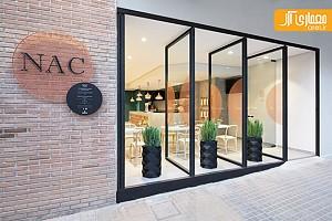 طراحی داخلی رستوران NAC  در والنسیا