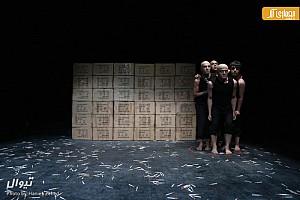 سه شنبه های تئاتر:  رنده کننده، شینیون،پچپچه های پشت خط نبرد