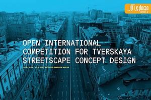 کانسپت دیزاینی برای خیابان تورسکایا