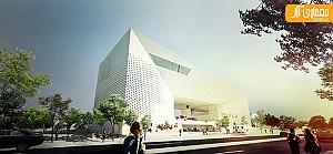 طراحی مرکز فرهنگی MECA توسط گروه معماری بیگ