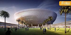 نگاهی به بزرگترین ورزشگاه در امارات متحده عربی