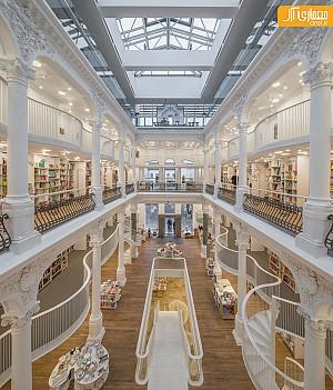 بازسازی و تغییر کاربری یک فضای تاریخی به کتاب فروشی