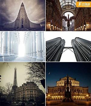 یک شنبه های عکاسی: 25 نمونه شگفت انگیز از عکاسی معماری