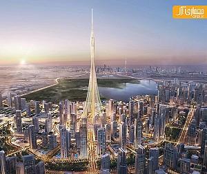 کانسپت بزرگترین آسمانخراش جهان، باز هم در دبی