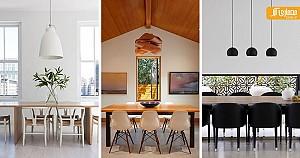 8 ایده برای روشنایی میز نهار خوری