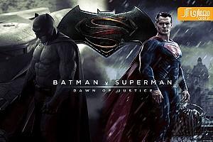 پنج شنبه های سینما و معماری: بتمن علیه سوپرمن