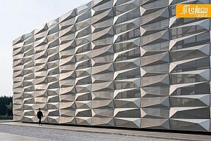 طراحی نمای سالن کنفرانس توسط پوسته آلومینیومی