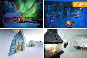 نگاهی به10 نمونه هتل باشکوه برفی!