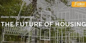 مسابقه خانه ای برای آینده