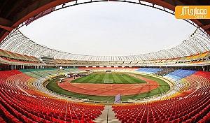 ورزشگاه نقش جهان اصفهان، جدیدترین ورزشگاه فوتبال ایران