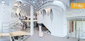 طراحی داخلی فروشگاه ماهر همدان