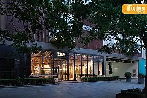 معماری قنادی سنتی در پکن