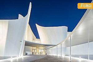 10 موزه برتر افتتاح شده در سال 2016