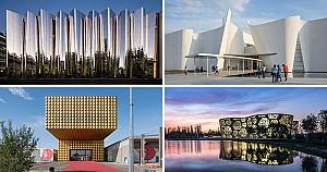 معماری شگفت انگیز 13 موزه در سراسر جهان