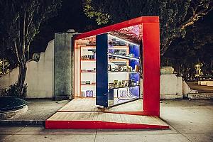 تبدیل فضای عمومی به هسته مرکزی فرهنگی
