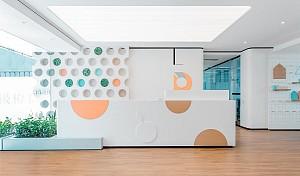کلینیک دندانپزشکی : طراحی فضایی گرم و صمیمی با رویکرد امید به زندگی