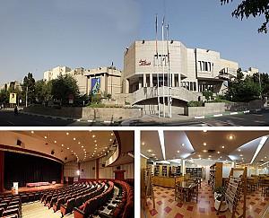 شنبه های نگاه آرل به تهران: فرهنگسرای ارسباران