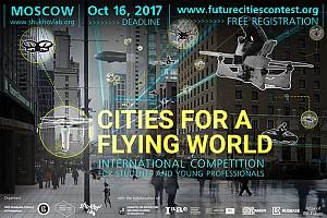 مسابقه بین المللی با موضوع طراحی  شهر های آینده