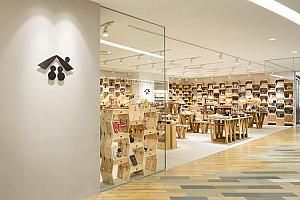 طراحی فروشگاه لوازم خانگی زینتی و دست ساز