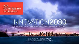 مسابقه بین المللی دانشجویی: معماری نوآورانه 2030