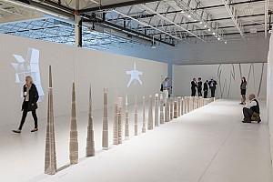 نمایشگاه بررسی طراحی سازه آسمان خراش و ساختمان های بلند