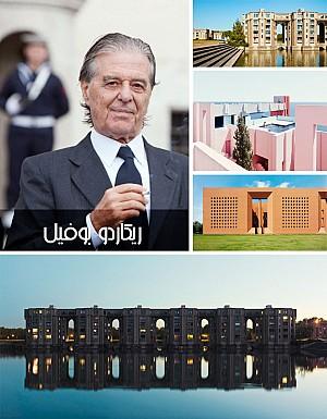 ریکاردو بوفیل معمارِ مُلَوِّن!