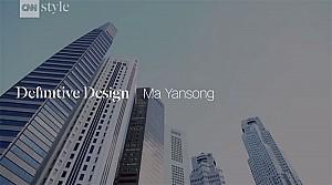 ویدئوی کوتاه از برخورد حسی گروه معماری MAD، در مورد آینده خط آسمان