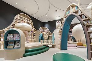 کتابفروشی کودکان در قالب یک شهر مینیاتوری