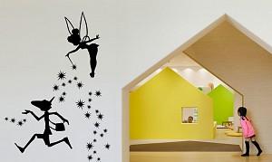 مسابقه بین المللی طراحی کتابخانه پینوکیو مخصوص کودکان