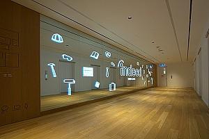 معرفی متریال پنل های نورانی سه بعدی
