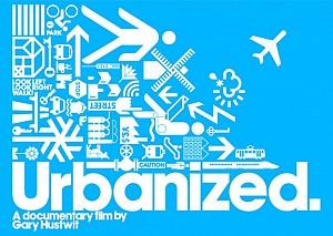 نوروز 96:  مستند طراحی شهری  Urbanized