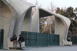 انقلاب تا ولیعصر: تبلور دانشگاه تهران