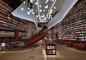 معماری مدرن کتابفروشی شهر باستانی شی آن