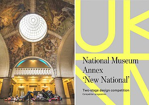 مسابقه طراحی معماری موزه ملی فنلاند