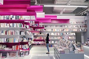 طراحی داخلی کتابفروشی در 150 متر