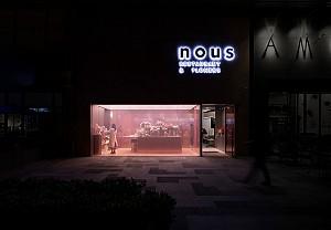 طراحی لوکس و مدرن رستوران برای گیاه خواران