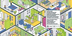 مسابقه طراحی داخلی خانه در روسیه با آلترناتیوهای مختلف