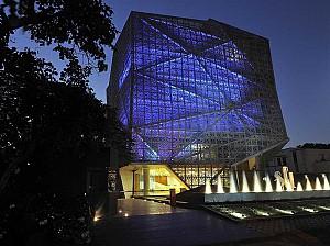 طراحی ساختمان اداری 6 طبقه با نمای پارامتریک