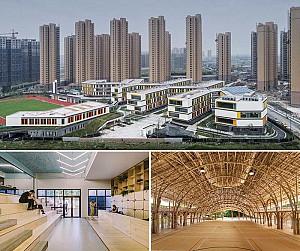 70 فضای آموزشی با سبک های متنوع معماری به همراه پلان