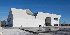 طراحی موزه آقاخان تورنتو به همراه چهارباغ اسلامی