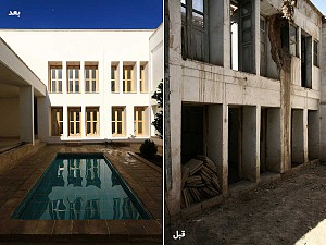 مرمت و بازسازی خانه اقامتی قائلی اصفهان