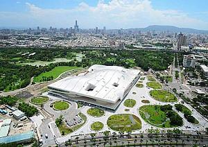 طراحی بزرگترین مرکز هنرهای نمایشی جهان در تایوان