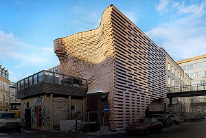 معماری ساختمان اداری با نمای چوبی پارامتریک