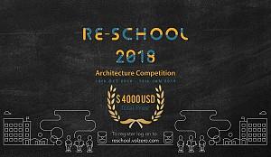 مسابقه طراحی ایده پردازی مدرسه و فضای آموزشی