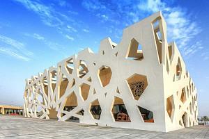 طراحی موزه و مرکز دانش علوم اسلامی