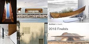 پروژه های معماران ایرانی در فینال مسابقه architizer