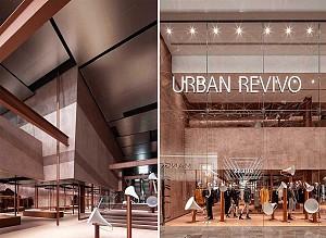 طراحی بزرگترین فروشگاه تجاری برند چینی UR در بریتانیا