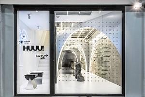 طراحی معماری عینک فروشی با الهام از  تمرکز و بی انتهایی چشم