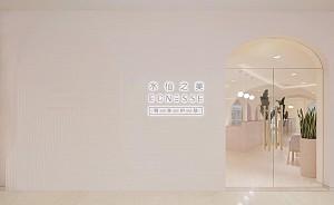 طراحی دکوراسیون آرایشگاه زنانه با رنگ های دخترانه