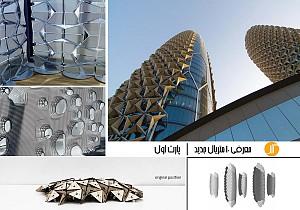10 راه حل از دیوارهای تطبیقی برای معماری منعطف تر | بخش اول